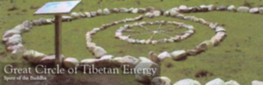 Circle of Tibet