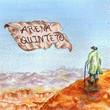 Arena Quinteto[GR-ME-MA].jpg