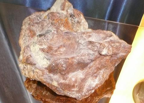 Астрофилит 1.webp