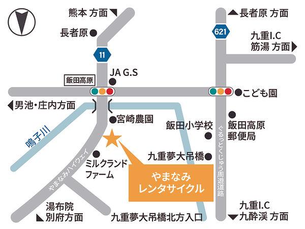 0516_Kohei Shimasama.jpg