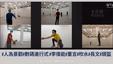 [中] #人為景觀#數碼進行式#李偉能#董言#吹水#長文#頭盔