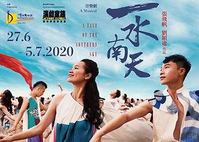TSS_dancejournal_june2020_online banner.