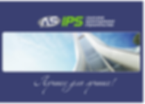resume_asips-NEW (1)png_Page1.png