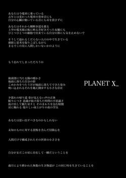 Scenario by Rika Hayashi