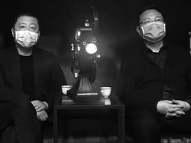 Visita: Jia Zhangke converte a pandemia