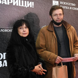 Александр Бобровский с женой Ольгой