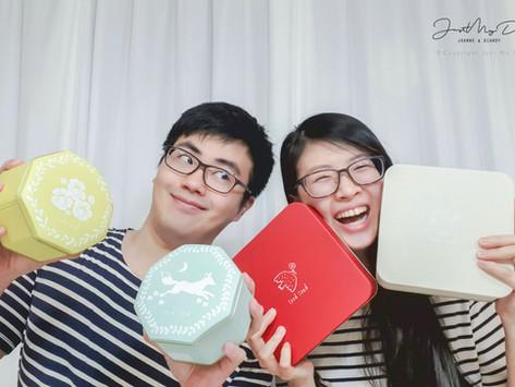 [婚禮這件事] 可愛北歐童話鐵盒餅乾 – Koti Koti家家 | 喜餅開箱試吃