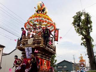 新湊曳山祭 移住体験施設 予約受付開始