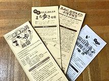 新湊内川まち歩き絵図