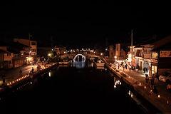 内川十楽の市