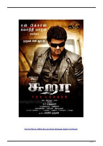 max steel full movie download in hindi 300mb