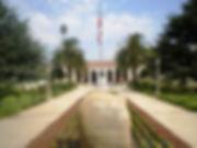 Azusa City Hall.jpg