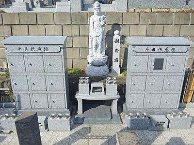 マンション型墓地