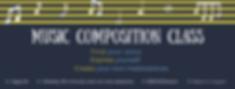 PCA Composition Class Announcement for W