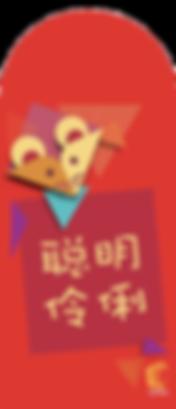 Angpow%202020%20final%202_edited.png