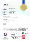 코나드바이오_특허증_소2.jpg