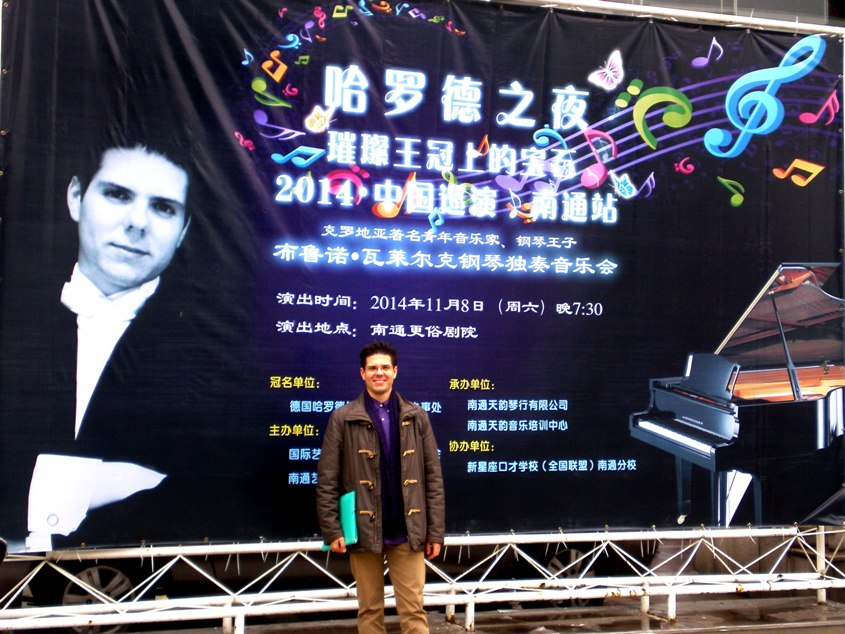 from the China tour 2015