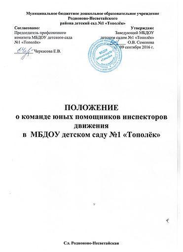 image (7).jpg