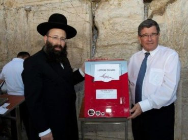 """Cartas enviadas a """"Dios"""" son entregados por correo a Israel"""