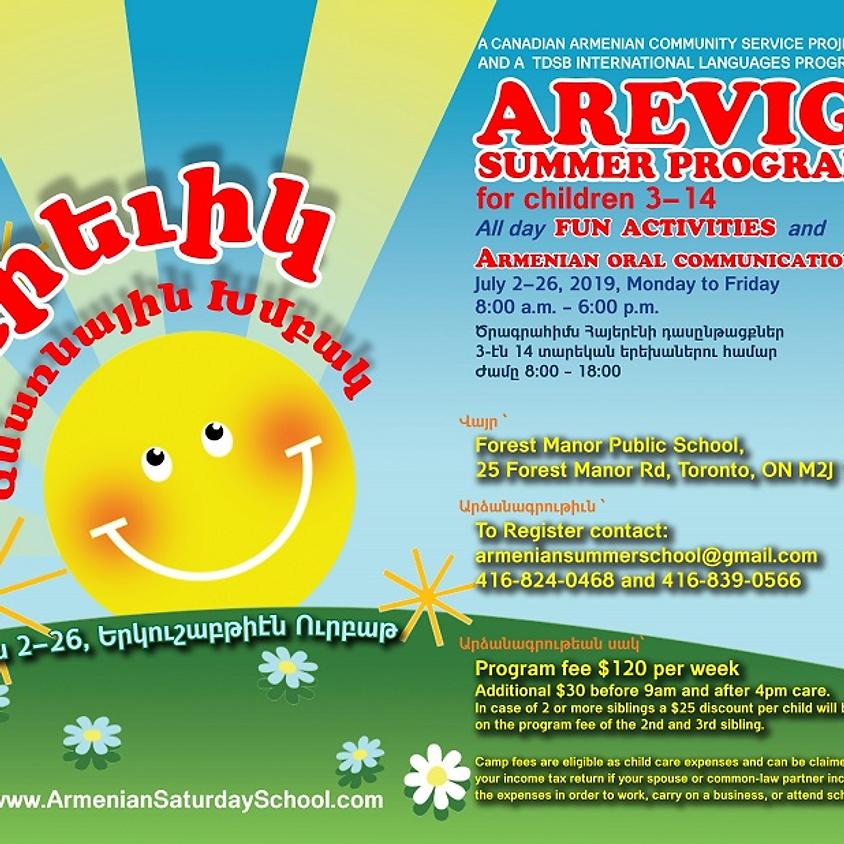 Arevig Summer Program