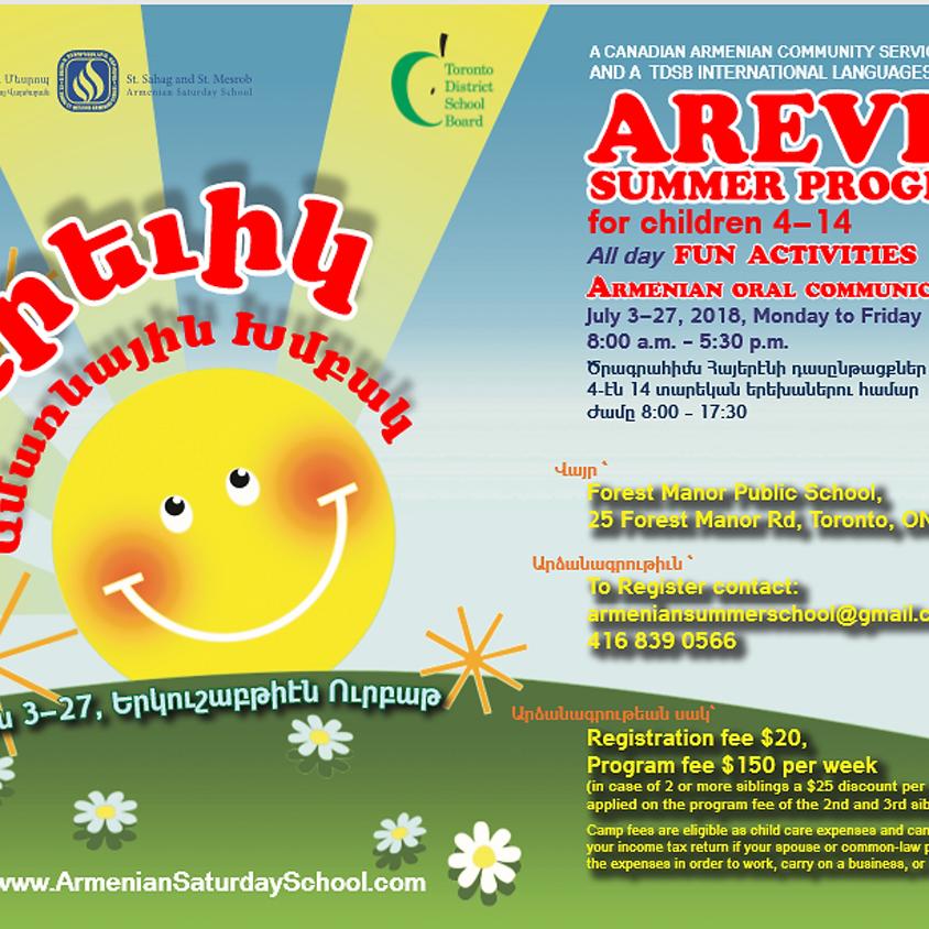 Armenian Saturday School | Arevig Summer Camp