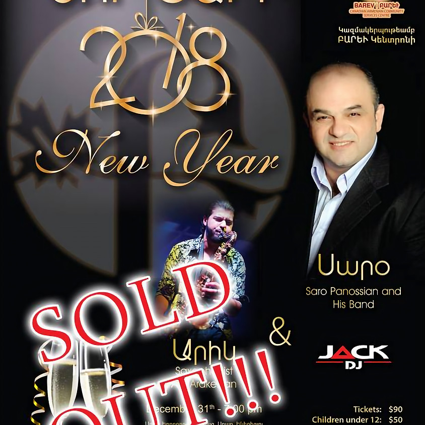 [SOLD OUT] New Year 2018!