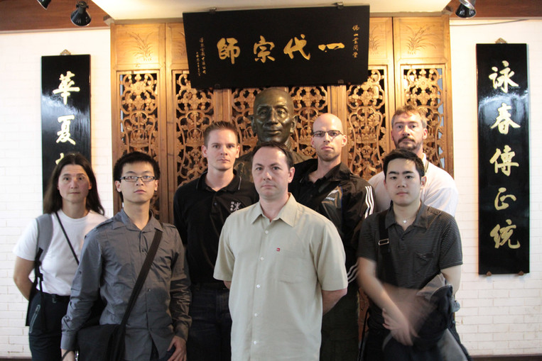 Ip Man Hall in Foshan, China