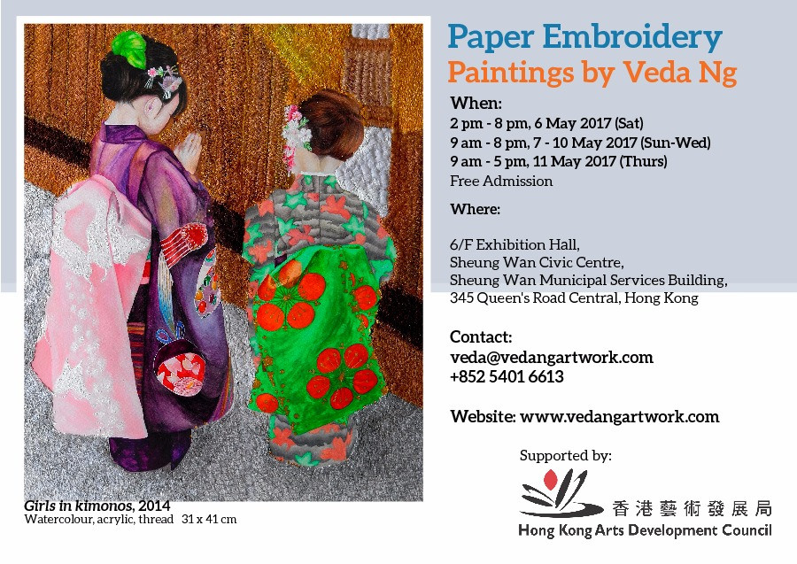 """""""Paper Embroidery"""""""