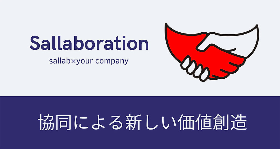 sallabollaboration3.jpg