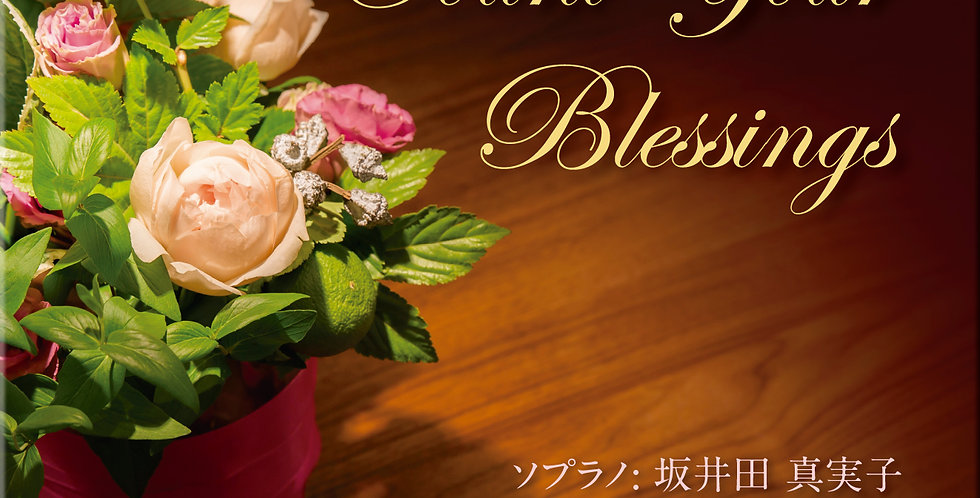Count Your Blessings 坂井田真実子 石井里乃
