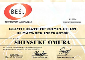 Body-Element-System-Japan.jpg