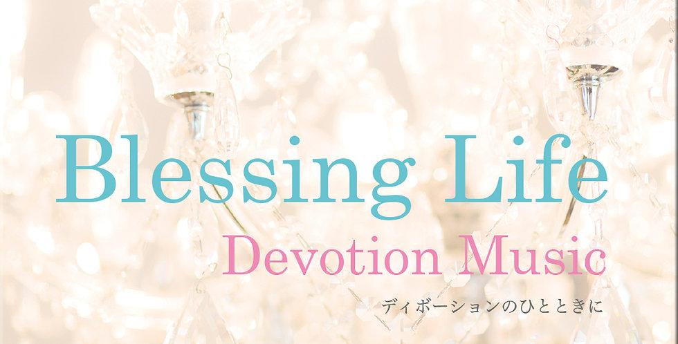 Blessing Life Devotion Music