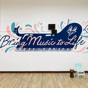 Music Room, Primary School, Tuen Mun