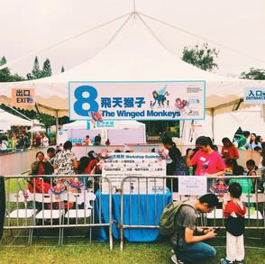 Standard Chartered Art Fair