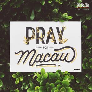 Pray for Macau.