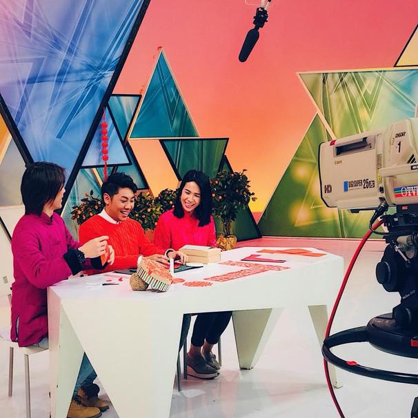 TVB 《文化新領域》