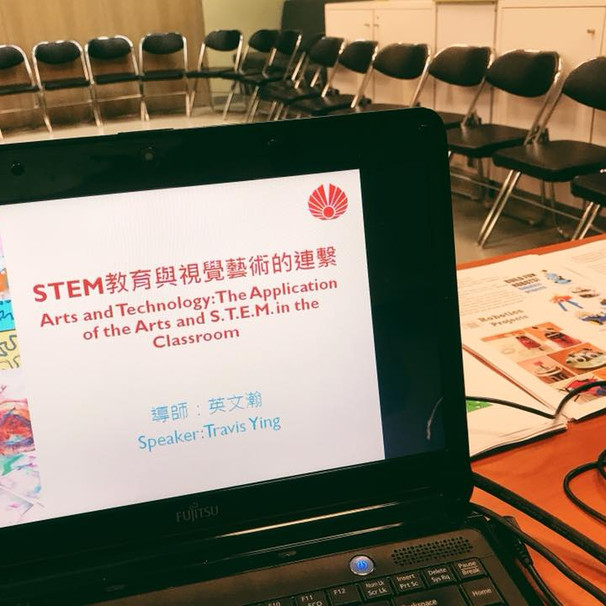 Hong Kong Arts Festival - STEAM Sharing Session with teachers from Hong Kong Secondary Schools