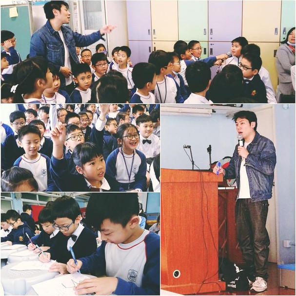 An Art talk in Primary School