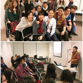 1801 Hong Kong Youth Federation Career Sharing
