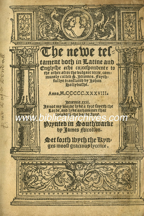 1538 COVERDALE/ERASMUS DIGLOT NT FIRST EDITION LEAF
