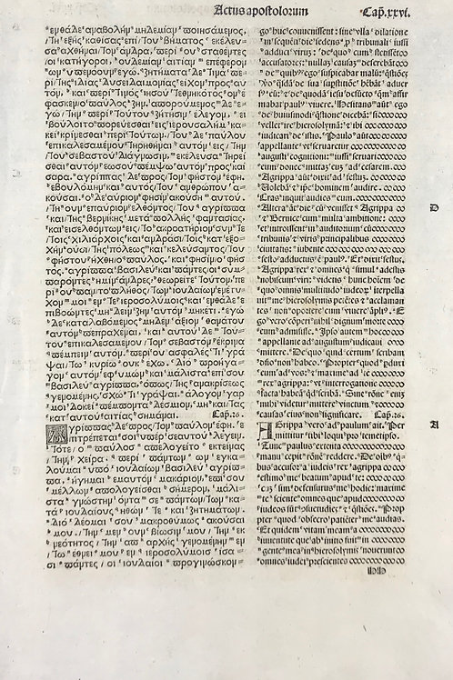 1514 Complutensian Polyglot Bible Leaf - Acts 25 & 26