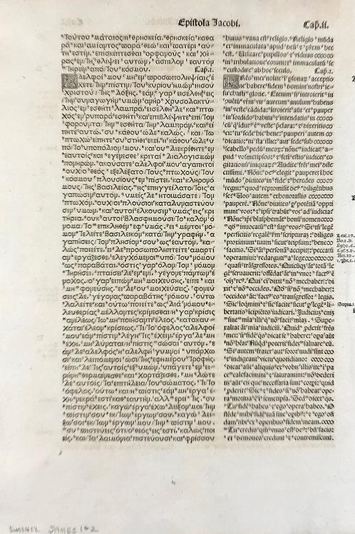 1514 Complutensian Polyglot Bible Leaf - James 1 & 2