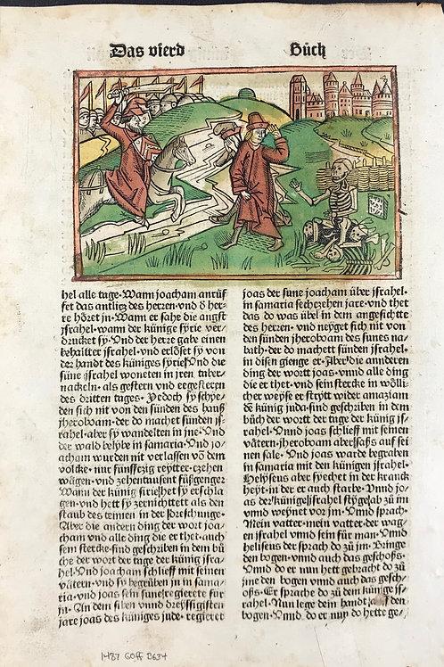 1487 German Bible 2 Kings 12 & 13