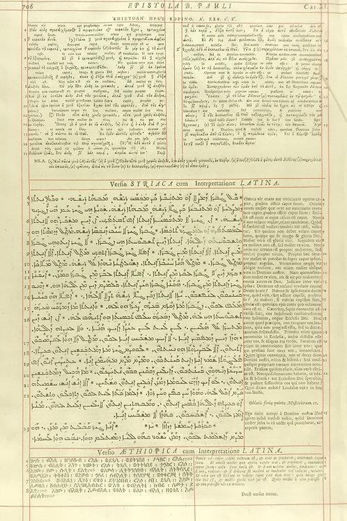 1657 London Polyglot Bible Leaf - 1 Corinthians 11 - Pages 705-706