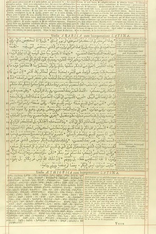 1657 London Polyglot Bible Leaf - 1 Corinthians 4 & 5 - Pages 689-690