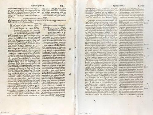 1514 Complutensian Polyglot Bible Bifolium - 1 Peter 2-5 & 2 Peter 1