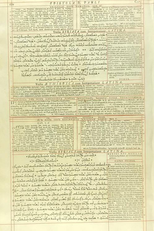 1657 London Polyglot Bible Leaf - Romans 16 - Pages 679-680