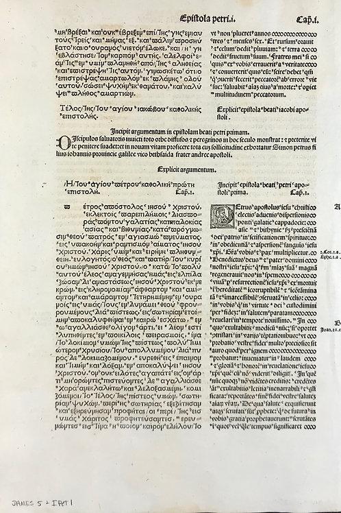 1514 Complutensian Polyglot Bible Leaf - James 4-5 & 1 Peter 1