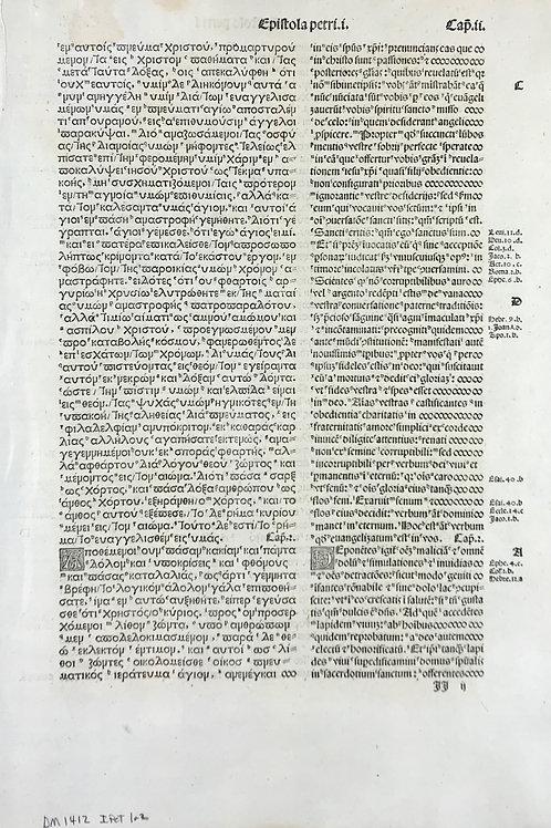 1514 Complutensian Polyglot Bible Leaf - 1 Peter 1 & 2
