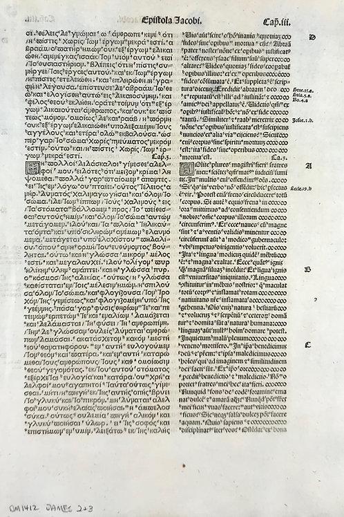1514 Complutensian Polyglot Bible Leaf - James 2-4